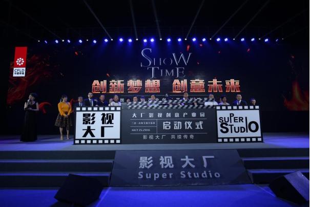 2016年第三届中韩青年梦享微电影展正式启动