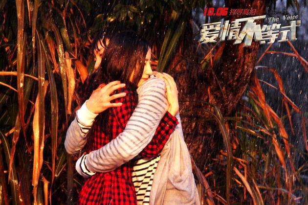 《爱情不等式》将于10月6日国庆档全面公映
