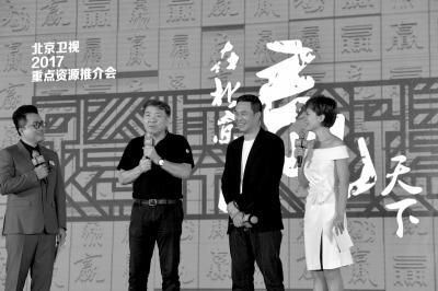 """北京卫视发力剧播领域 """"琅琊榜2""""""""盗墓2""""明年将播 ..."""