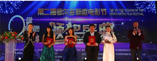 小斯琴高娃获邀第二届鄂尔多斯微电影节评委