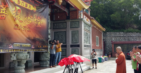 佛门题材微电影《菩提心灯》在三源禅寺举行开机仪式