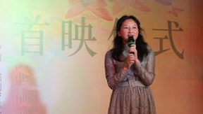 国内首部展现搬迁题材微电影《蝶变》在京首映