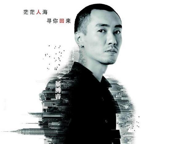《有迹可循》烧脑悬疑电影定档12月上映