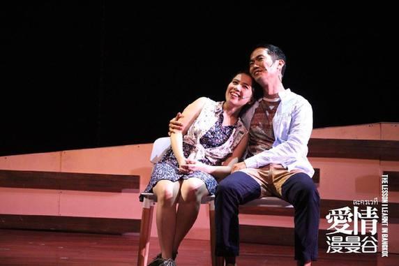 音乐剧《爱情漫曼谷》即将登陆广州