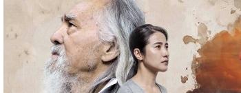 电影《盛先生的花儿》定档11月4日暖心上映