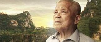 微电影《志·忆》讲述永不磨灭的老兵精神