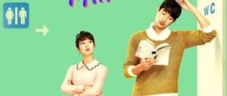 《最萌身高差》发秀恩爱海报 定档11月25日