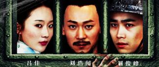 惊悚片《狱中惊魂》将于11月4日公映