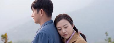 黄觉郝蕾牵手新戏《我是你的眼》11月5日将映
