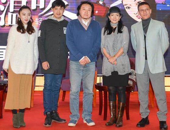 吕丽萍出演话剧《独自温暖》12月上演