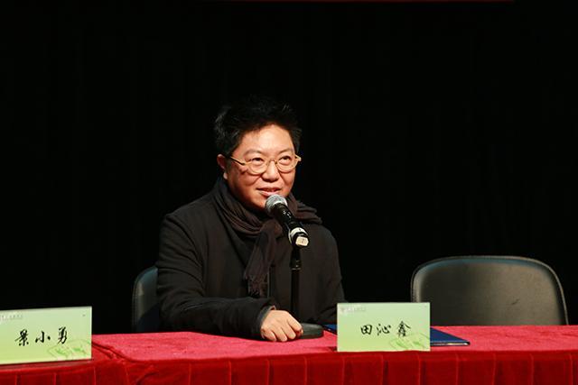 田沁鑫将携上戏毕业生复排话剧《狂飙》