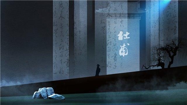 大型民族音乐剧《寻找杜甫》在成都上演