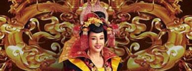 """美剧班底拍《女皇》 刘晓庆5度出演""""武则天"""""""