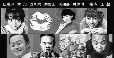 《驴得水》话剧导演跨界拍电影受好评
