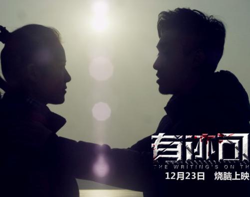 《有迹可循》MV《流浪者》比肩《平凡之路》