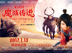 动画电影《魔弦传说》3D内地定档 成本届奥斯卡大热门
