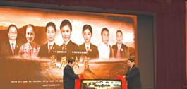 微电影《盖尼法官》在甘肃举行首映式