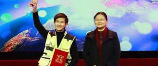 《舌尖上的襄阳·大头菜》获中国大学生微电影邀请赛金奖