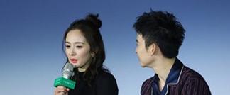 《我是你的小幂phone》首映礼杨幂董子健现身