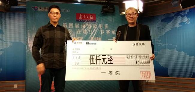张嘉华导演:拍电影没有高低之分