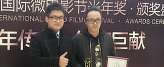 聂云鑫执导《老戏院》微电影节获新锐导演奖