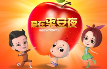 《超级幼儿园》12月31日萌娃闹元旦