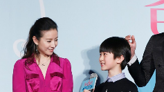 电影《爸爸的3次婚礼》昨日在京举办首映