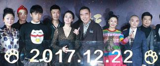 陈凯歌《妖猫传》杀青定档17年12月