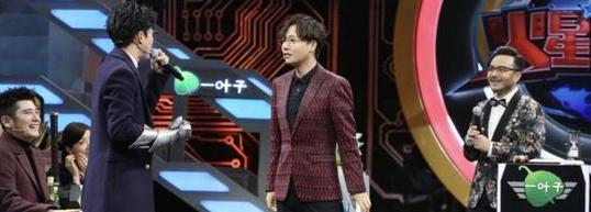 《火星情报局》刘维同薛之谦亲吻相拥