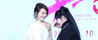 电影《美容针》成功举办发布会