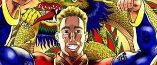 比利王最新漫画形象公布 接地气♂!