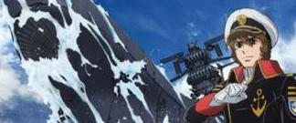 动画《宇宙战舰大和2202》PV公开 爱的战士们回归!