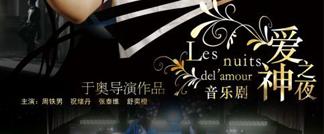 中国金风筝微电影大奖举办
