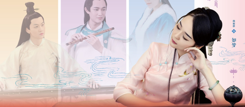 中国古典音乐剧《寻乐记》将上演