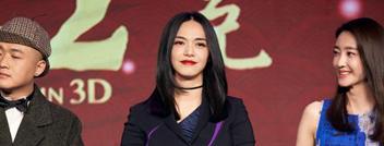 《西游伏妖篇》发布会姚晨角色悬念未揭露