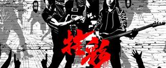 杨坤新专辑联手华晨宇《挂彩》MV强势来袭