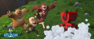 《熊出没》大电影发布终极海报