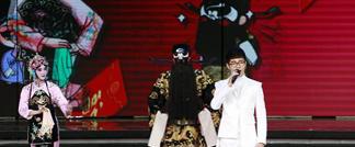李行亮登央视戏曲春晚主题歌《咿呀和哇呀呀》