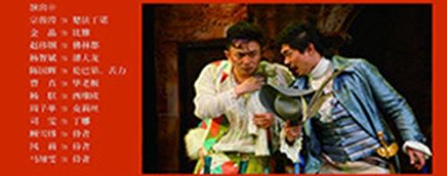 话剧《一夫二主》将登陆武汉大剧院
