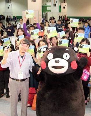 熊本熊绘本作者到台签售