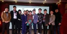 绥阳90后群体出资拍摄微电影