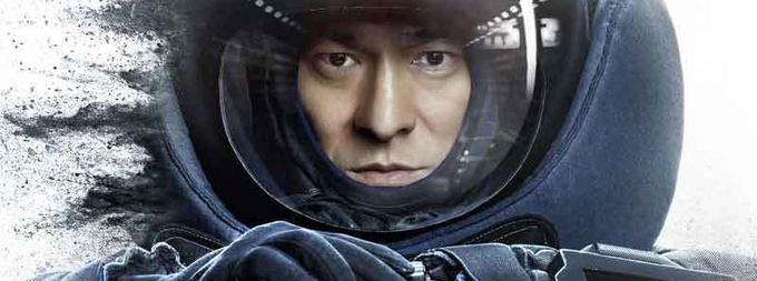 刘德华新片《拆弹专家》将于4月28日上映