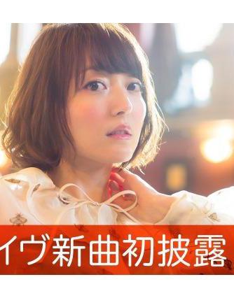人气声优花泽香菜将于2月22日发售个人专辑《Opportunity》