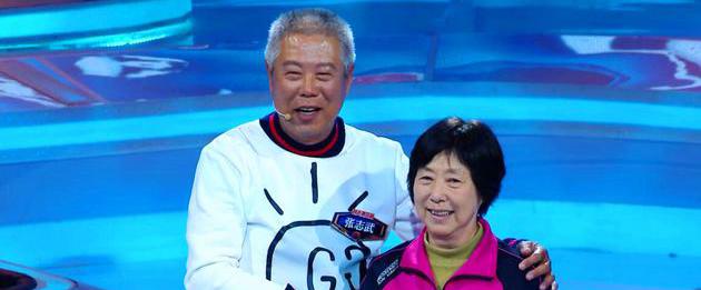 江苏卫视《一站到底》69岁老人对老伴深情告白