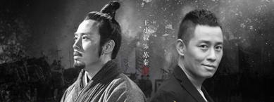 《大秦帝国之崛起》央视热播 豆瓣评分高达9.0