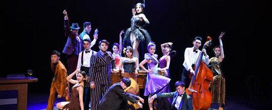 音乐剧《不能说的秘密》2月14日在上海首演