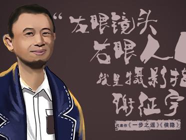 """电影《完美有多美》全国点映 曝光""""完美""""黄金班底海报"""