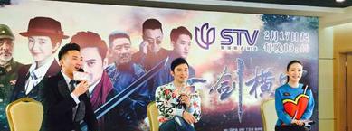 李倩樊少皇新剧《一剑横空》即将播出