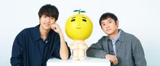 日本组合柚子计划于4月推出精选全集唱片《柚子Iroha》