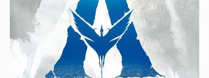 《阿凡达》续集将于今年8月正式开拍